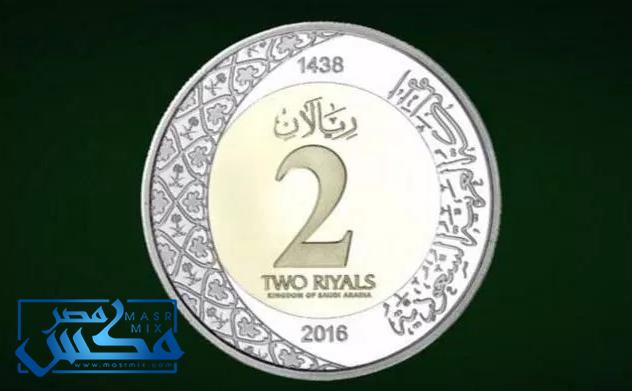 بالفيديو العملات السعودية الجديدة 1438 الفئات الورقية ...