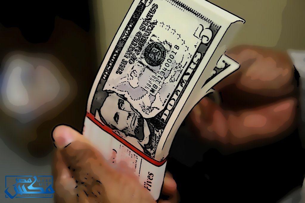 سعر الدولار اليوم مقابل الجنيه
