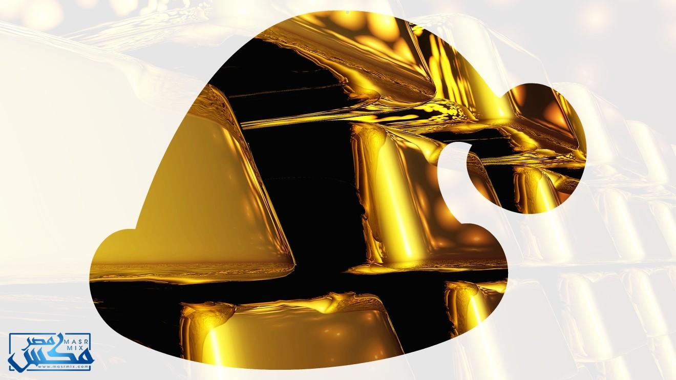 سعر الذهب اليوم في مصر