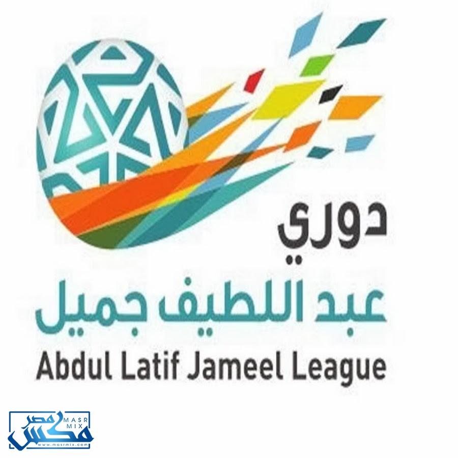 جدول ترتيب دوري عبد اللطيف جميل السعودي للمحترفين 1438 بعد انتهاء الجولة التاسعة عشر | موقع خبر اليوم