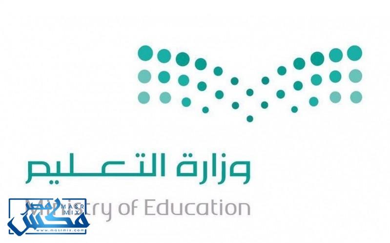 رابط موقع نظام نور لتسجيل المستجدين 1438 EduWave – شرح تسجيل طلاب الصف الاول الابتدائي لعام 1439 بالفيديو