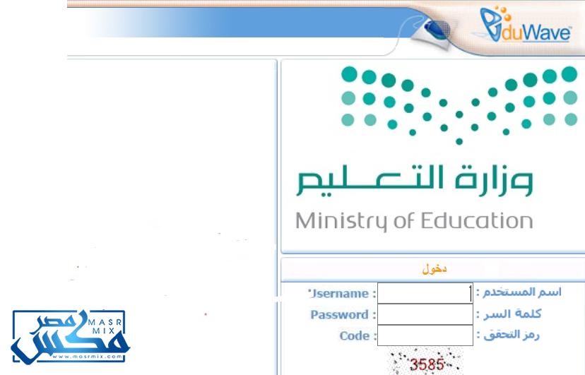 موقع نور لتسجيل طالب جديد EduWave حساب ولي الأمر : تسجيل الطلاب غير السعوديين على برنامج نور الجديد