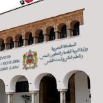 نتائج الامتحانات المهنية 2018 وزارة التربية الوطنية المغربية men.gov.ma : نتائج الامتحان المهني 2017