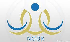 نظام نور noor