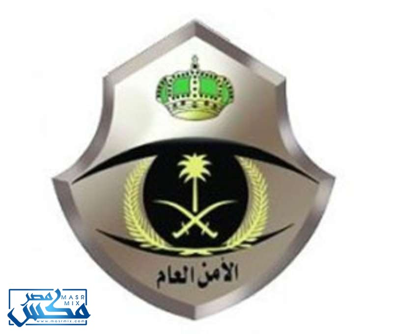 نتائج قبول الامن العام : موعد استعلام نتائج القبول المبدئي بوظائف مديرية الأمن العام