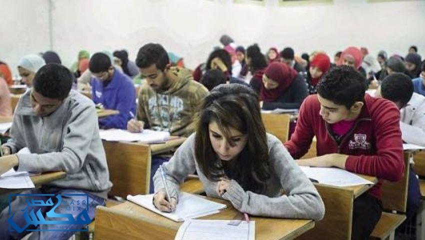 بوابة الثانوية العامة المصرية أرقام جلوس الثانوية العامة 2018