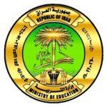نتائج السادس الاعدادى 2018 موقع ناجح ووزارة التربية العراقية والسومرية نيوز