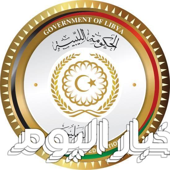 وزارة التربية والتعليم الليبية نتائج الثانوية العامة ليبيا 2017