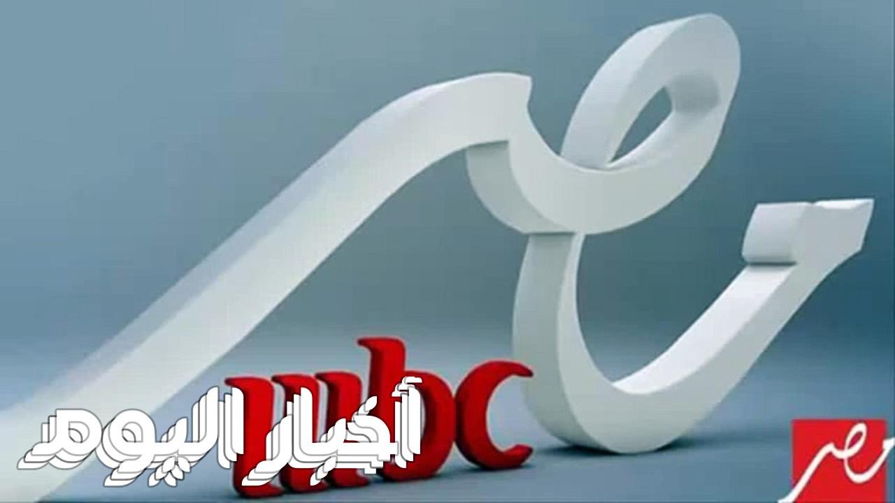تردد قنوات ام بي سي الجديد MBC