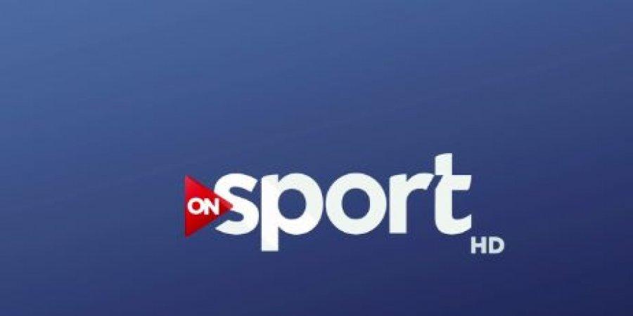 تردد قناة on sport على النايل سات والناقلة للدوري المصري ومباريات تشلسي والكلاسيكو