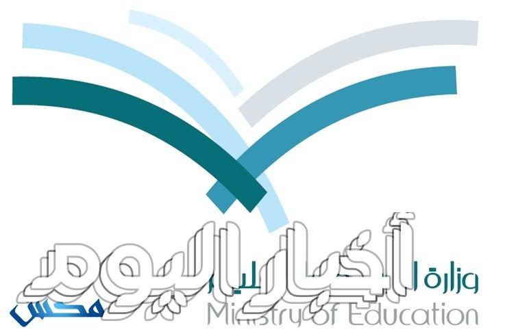 هنا أسماء المرشحات الوظائف التعليمية 1439 موقع جدارة وموعد مطابقة البيانات وزارة خدمة المدنية