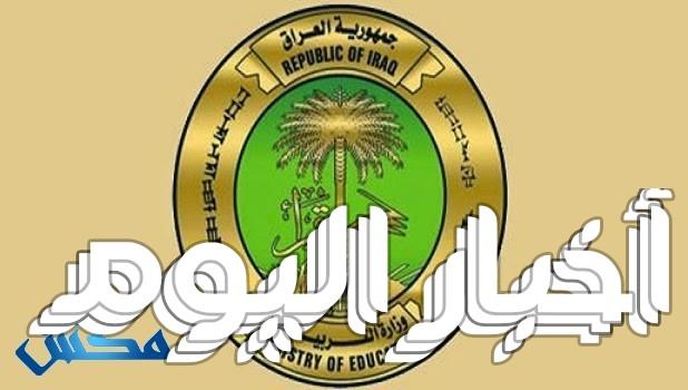 روابط نتائج الثالث متوسط العراق 2018