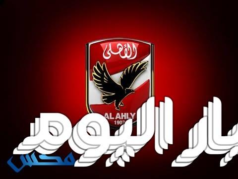 قناة الاهلى Al Ahly TV