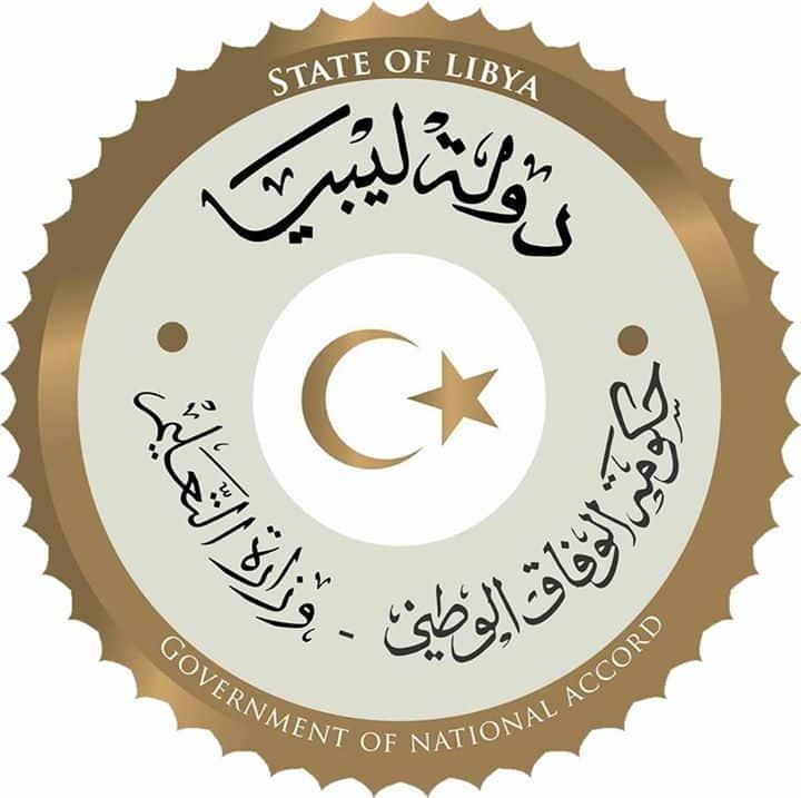 منظومة الامتحانات نتيجة الشهادة الثانوية والإعدادية موقع وزارة التعليم الليبية