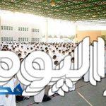 التقويم الدراسي الجديد 1439 للمدارس السعودية وموعد الطابور الصباحي للعام الدراسي الجديد