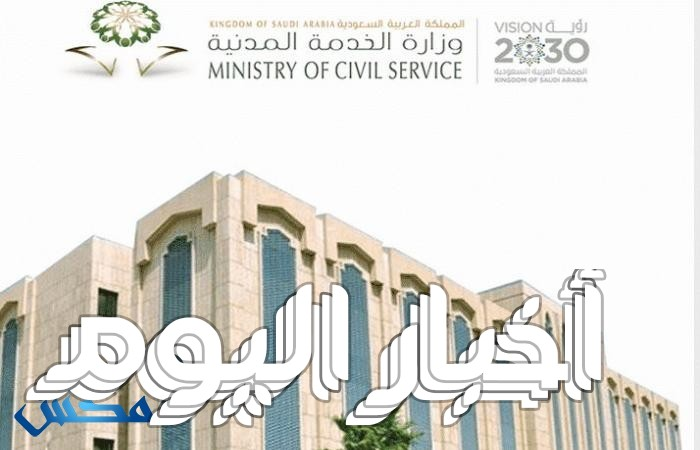 أسماء المرشحات للوظائف التعليمية 1438.. اسماء جدارة 1439 لمطابقة بيانات الخدمة المدنية