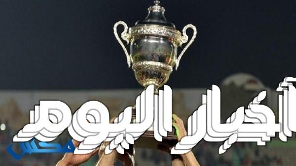 موعد المباراة النهائية في بطولة كاس مصر بين الزمالك وسموحة 2018