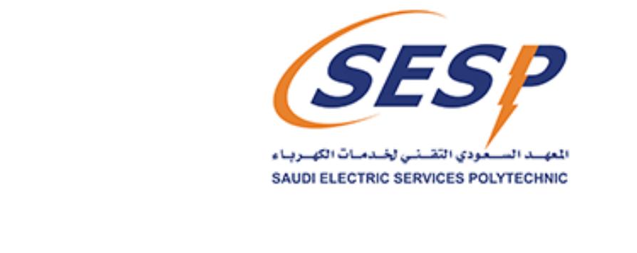 تقديم برنامج تدريب كات : التسجيل في المعهد السعودي التقني لخدمات الكهرباء