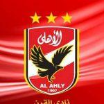مباريات الأهلي المتبقية في الدوري المصري 2018