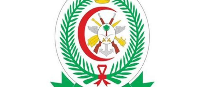 وظائف مدينة الأمير سلطان الطبية العسكرية 1439