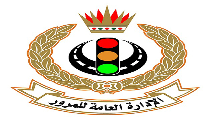 المخالفات المرورية في البحرين بوابة الحكومة الإلكترانية