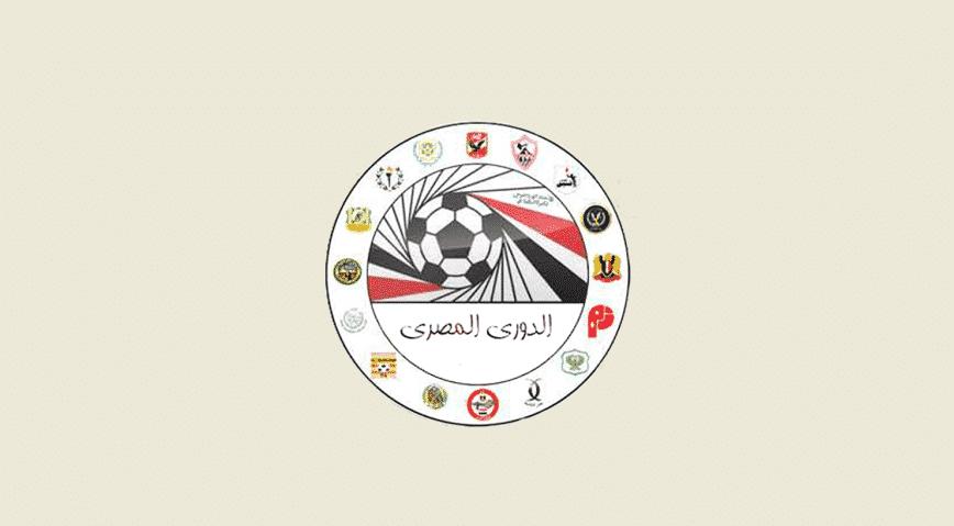 ترتيب الدوري المصري الممتاز لكرة القدم لموسم الجديد 2018/2019 و قوائم الهدافين