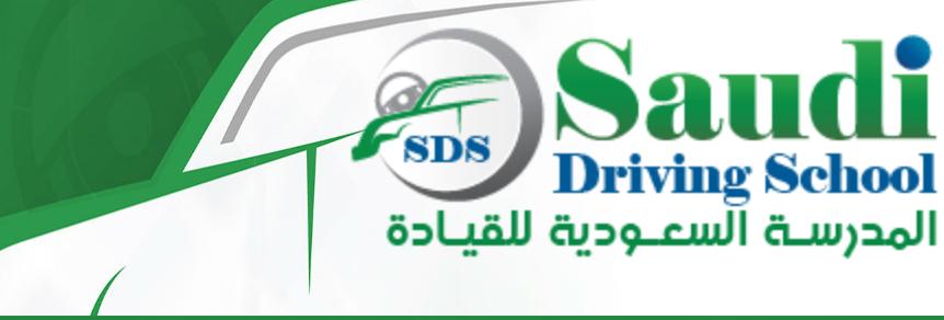 المدرسة السعودية للقيادة جامعة الأميرة نوره بنت عبد الرحمن تسجيل الدخول