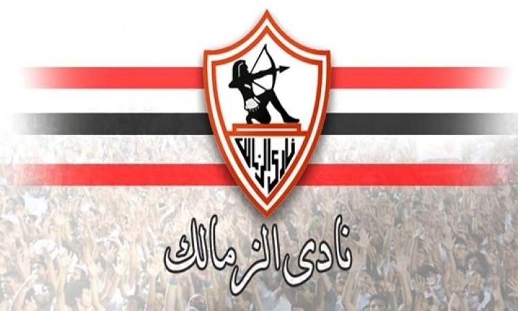 مواعيد ونتائج مباريات نادي الزمالك في جميع البطولات المحلية والأفريقية لعام 2019
