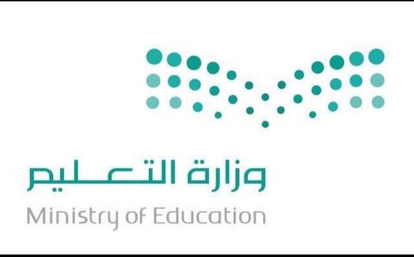 حقيقة تقديم الاختبارات ١٤٣٩ وفق أخر تصريحات مسئولي التعليم