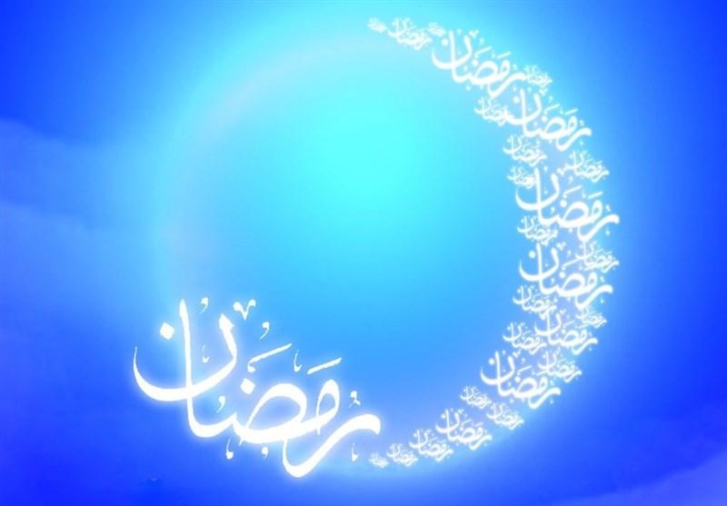 الأيات والأحاديث الدالة على فضل وثواب الأعمال الصالحة في شهر رمضان الكريم
