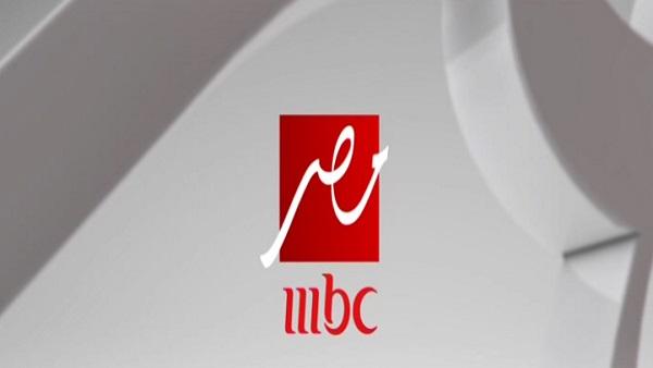 تردد قناة ام بي سي مصر Mbc مصر الجديد 2018 علي جميع الاقمار