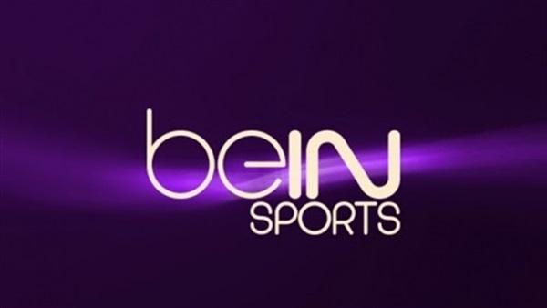 تردد قناة bein sport المفتوحة بي ان سبورت