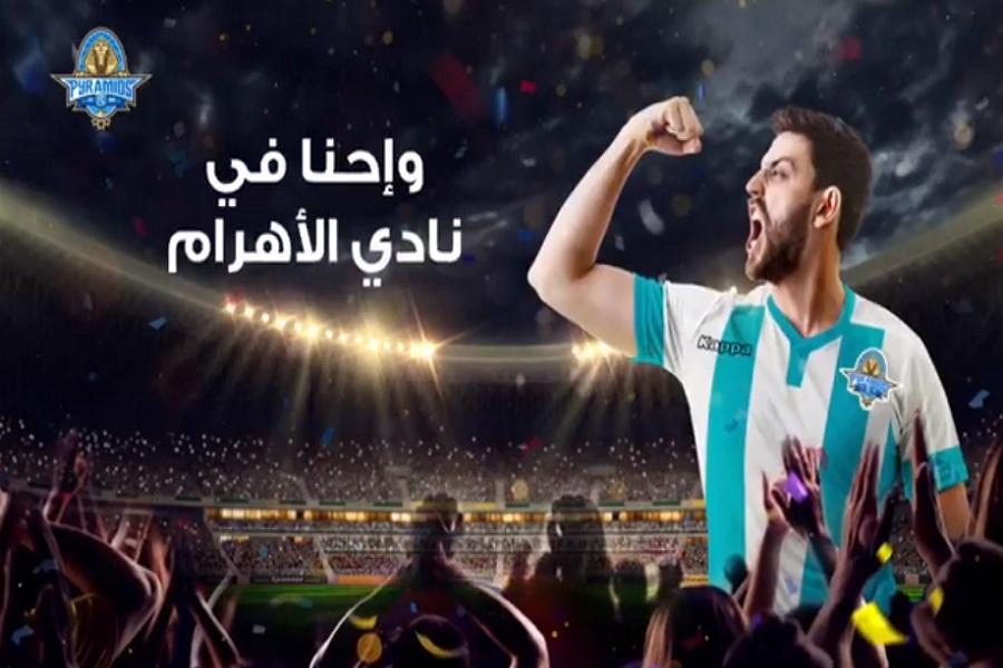 موعد مباريات نادى بيراميدز في مسابقة بطولة الدوري المصري الممتاز 2019 محدث باستمرار