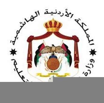 نتائج التوجيهي الأردن 2018